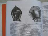 """""""Музейний вісник"""" №4 2004 год, тираж 300 экз., фото №10"""