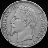 5 франків 1870 р. ІІ Наполеон ІІІ, срібло photo 2