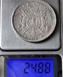 5 франків 1870 р. ІІ Наполеон ІІІ, срібло photo 3
