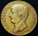 Наполеон Премьер-консул. 20 франков 1803.