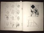 1934 Архитектура Гинзбурга Жилище Конструктивизм