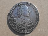 Рубль Петра, 1721, фото №4