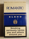 Сигареты ROMANTIK фото 2