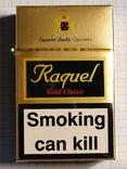 Сигареты Raquel Gold classic