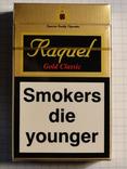 Сигареты Raquel Gold classic фото 2