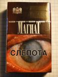Сигареты Магнат фото 2