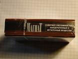 Сигареты Магнат фото 3