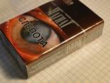 Сигареты Магнат фото 7