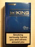 Сигареты KING Classic Blue