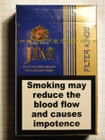 Сигареты JIM фото 2