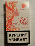 Сигареты KISS clubnichka super slims