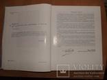 """""""Путь на винный Олимп""""-подарочное коллекционное издание 2004 года., фото №5"""