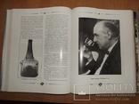 """""""Путь на винный Олимп""""-подарочное коллекционное издание 2004 года., фото №6"""