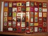 """""""Путь на винный Олимп""""-подарочное коллекционное издание 2004 года., фото №7"""