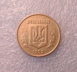 50 копійок 1992 р. Луганский чекан, английскими штемпелями.