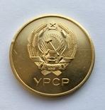 Золотая школьная медаль УССР. photo 4