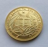 Золотая школьная медаль УССР. photo 5