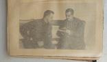 1927, Собрание сочинений М.В.Фрунзе, т.3 фото 9