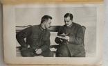 1927, Собрание сочинений М.В.Фрунзе, т.3 фото 12