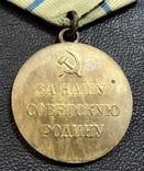 Партизану Отечественной войны 2 ст. + док. photo 7