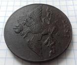 10 копеек 1833 год, photo number 7