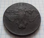 10 копеек 1833 год, photo number 8