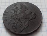 10 копеек 1833 год, photo number 9