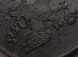 10 копеек 1833 год, photo number 12