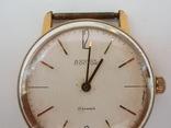 Часы Восток Ау-20, фото №9