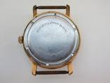 Часы Восток Ау-20, фото №10