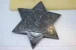 Знак Sheriff Texas. Шериф Звезда. США. Большой.копия, фото №2