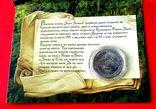 5 грн.  Замок паланок (в буклете) фото 2