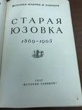 1937 Старая Юзовка photo 1