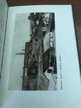 1937 Старая Юзовка photo 6