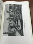 1937 Старая Юзовка photo 10