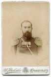 Подполковник 4-го Новогеоргиевского Крепостного пехотного батальона.