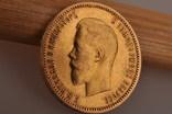 10 рублей 1900 г. (фз) фото 2