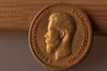 10 рублей 1900 г. (фз) фото 3