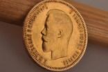10 рублей 1900 г. (фз) фото 5