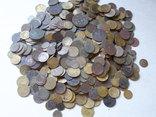 Лот монет 763 шт. ( большая часть до реформы монеты не чищены)