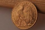 20 франков 1913 года