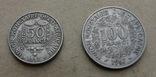Цар (комплект) 50 и 100 франков, фото №2
