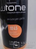 Маска тонирующая 10/45 для волос, фото №2