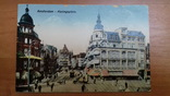 Открытка Амстердам. Нидерланды. Koningsplein.Автомобиль.Трамвай. Транспорт, фото №2
