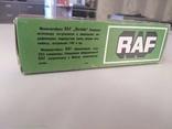РАФ микроавтобус, фото №4