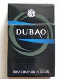Сигареты DUBAO BLUE