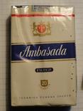 Сигареты Ambasada