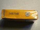 Сигареты Элегия фото 3