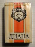 Сигареты Диана