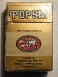 Сигареты Форум